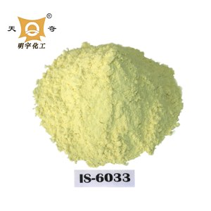 High Purity Rubber Accelerator Chemicals Raw Materials IS-HS-6033