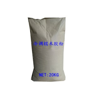 Cold glutinous rice flour/ Wallpaper glue powder