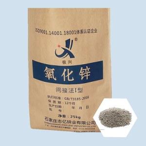 zinc oxide(Feed grade)