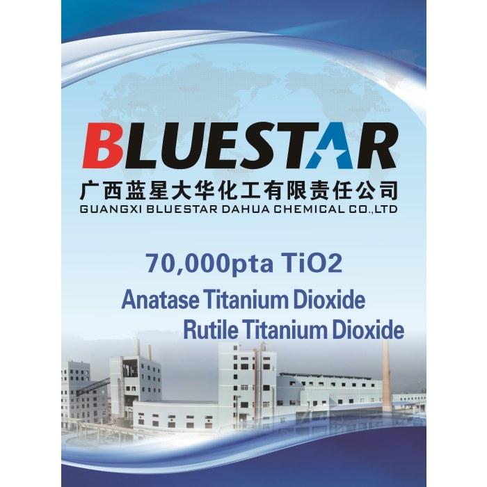 Titanium Dioxide Anatase DHA-100