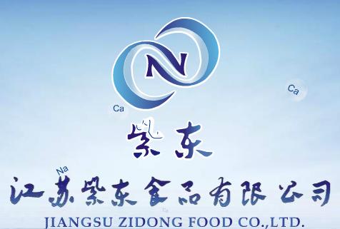 Jiangsu ZiDong Food Limited Company