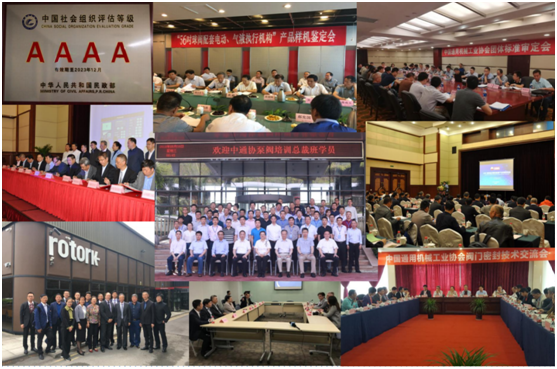10th China (Shanghai) International Fluid Machinery Exhibition