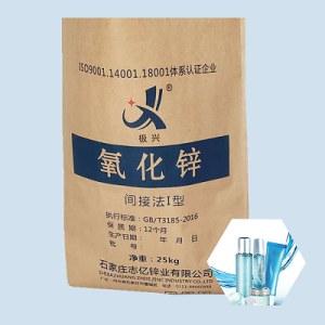 zinc oxide(Cosmetic grade)