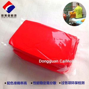 silicone Pasty Fluorescent Color Masterbatch