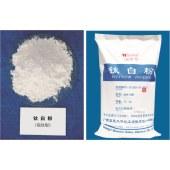 Titanium Dioxide Anatase A1