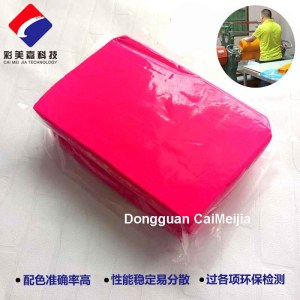 silicone red pasty dyestuff