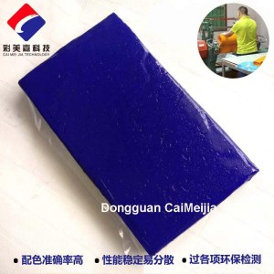 Ultramarine Silicone Pasty Color Masterbatch