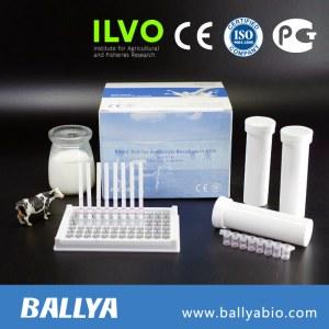 Milk Dairy Antibiotics Test Strips Rapid Test