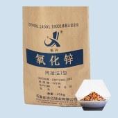 zinc oxide(Compound fertilizer)