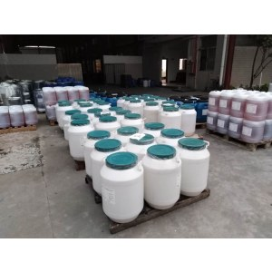 Great quality Power defoamer biogas desulfurization