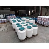 softener thickener for reactive dyes printing