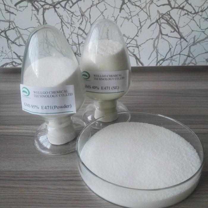 Food emulsifier E471 Glycerin monostearate 40%_OKCHEM