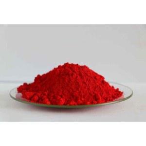 Pigment Red 21