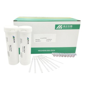 High Sensitivity Beta-Lactam+Tetracycline Rapid Test Kit for Milk