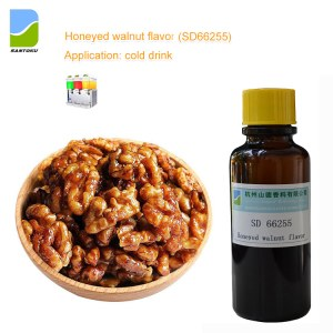 Hot sales Walnut food liquid flavor & fragrance concentrate SD 66255 for Dairy food/Beverages/Juice/cereals/Medicine/Vape liquid