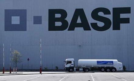 BASF plans to sell its construction chemicals arm - OKCHEM