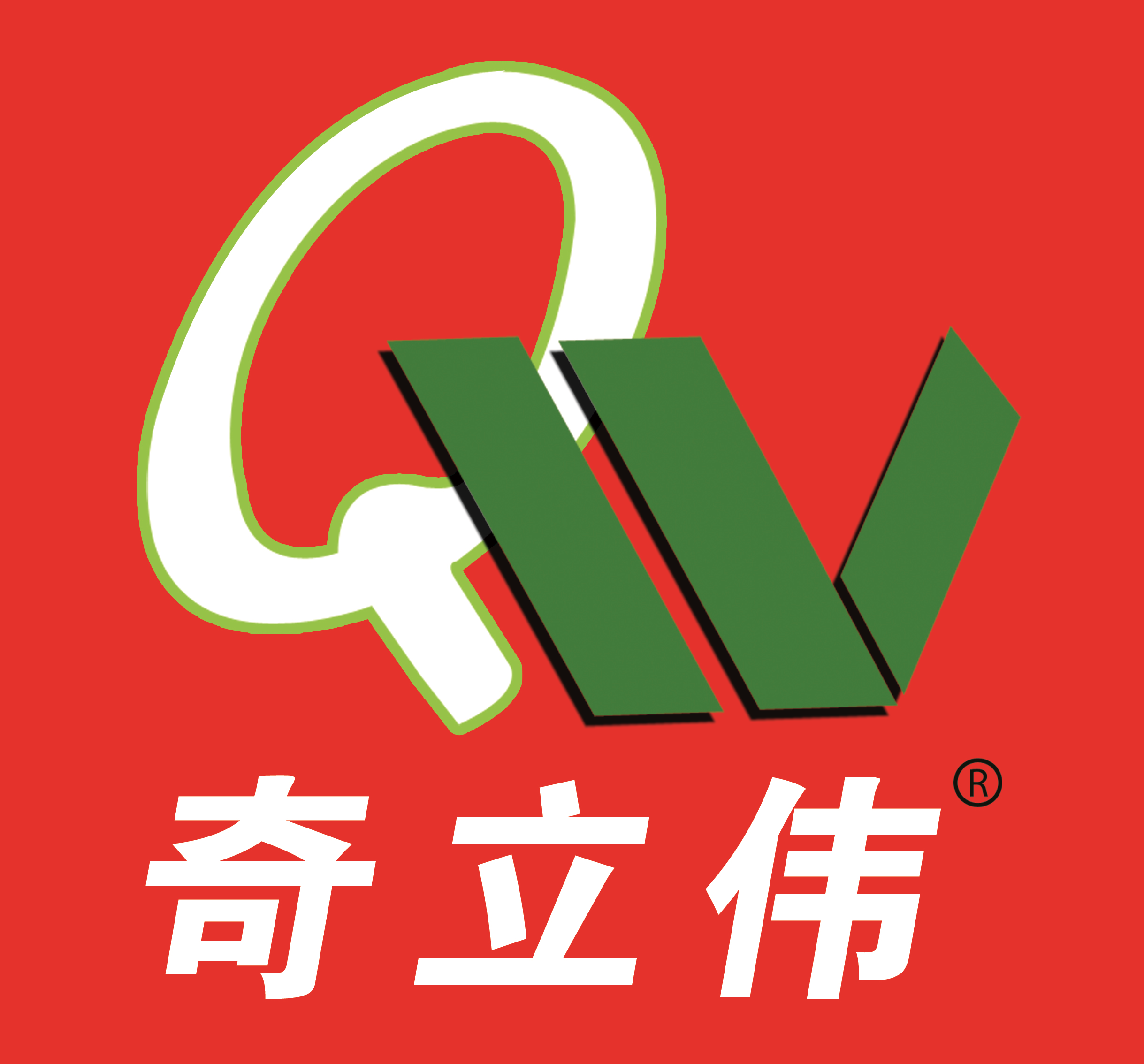 SHANDONG QILIWEI FERTILIZER CO. LTD