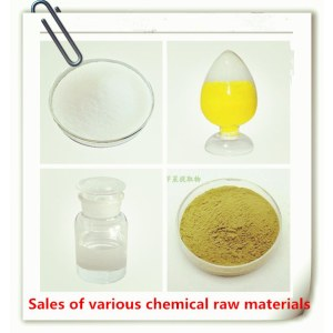 Naphazoline hydrochloride