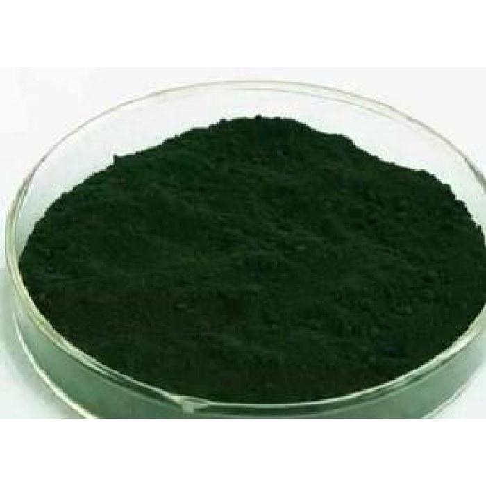Sodium copper chlorophyllin CAS No. 11006-34-1