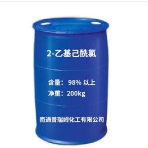 Isooctanoyl chloride