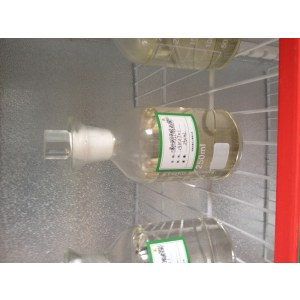Boron Trifluoride <em>Methanol</em> complex