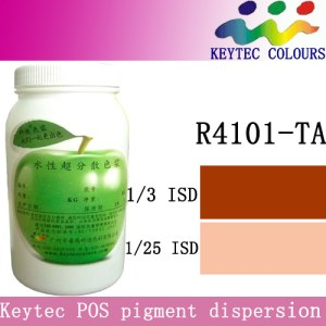 Keytec water-based tinting machine colorant red R4101-TA