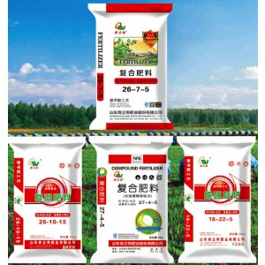 Urea formaldehyde series (slow release fertilizer)