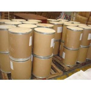 Tetrahydro-1H-pyrrolizine-7a(5H)<em>-acetic</em> <em>acid</em> hydrochloride China manufacture 98%min