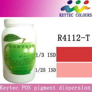 Keytec water-based tinting machine colorant red R4112-T