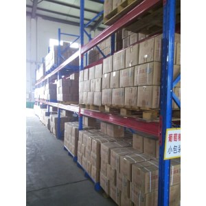 lowerprice 96.0%~102.0%(anhydrous substance) White or slightly yellow powder,hygroscopic Cefradine