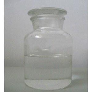 Dimethyloldimethyl hydantoin(DMDMH 55%)