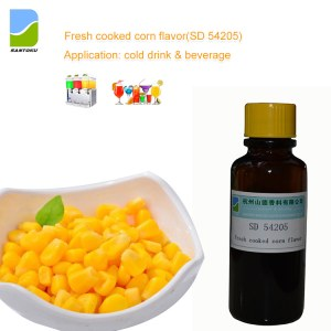 Food Essence Flavor Corn Fragrance  SD 54205 for Dairy products/Beverages/Cold drink/Popsicle etc