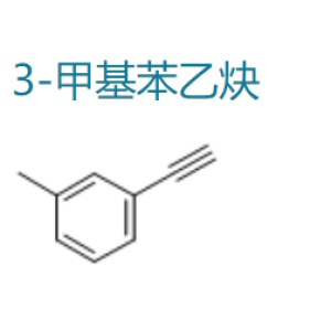 3-Ethynyltoluene
