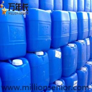SPS Acid copper brightener  CAS NO.27206-35-5 Copper plating intermediates additives
