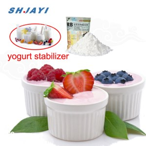 Food Grade Thickening Emulsilfier Stabilizer For Blueberry Flavor Acidity Milk Beverage