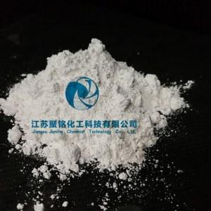 1-Hydroxycyclohexyl Phenyl Ketone