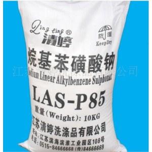 Sodium Alkyl Benzene Sulfonate(LAS-85%) powder completely soluble
