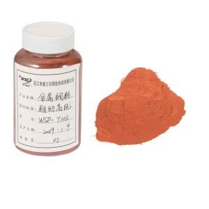 Cuprous <em>oxide</em> CAS:1317-39-1