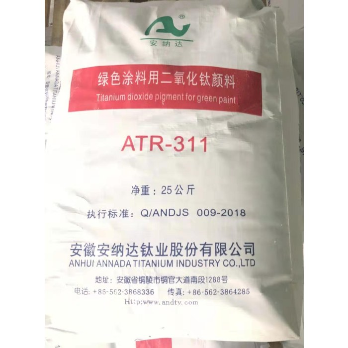Titanium Dioxide pigment for green paint ATR-311