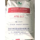 Titanium Dioxide pigment for green paint ATR-311
