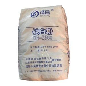 titanium dioxide plastic TIO2 DR2588