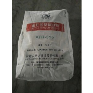lowest price Rutile Titanium Dioxide ATR315 for plastic masterbatch