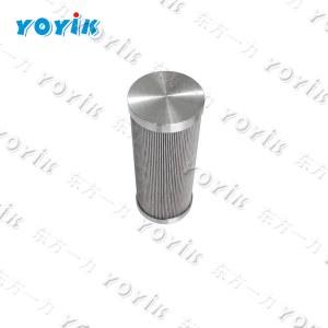 gas turbine actuator filterDP302EA10V/-W for yoyik