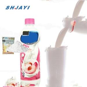 Food Grade Thickening Emulsilfier Stabilizer For Orange Flavor Acidity Milk Beverage