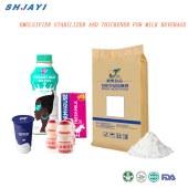 emulsifier stabilizer and thickener for milk beverage