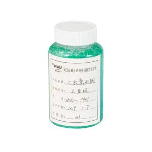 Industrial Grade Copper Chloride Dihydrate