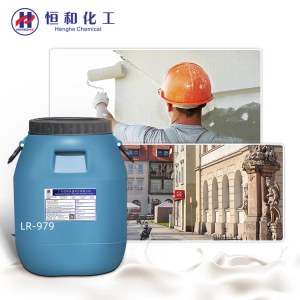 Waterborne styrene acrylic copolymer emulsion for natural stone effect paint LR-979