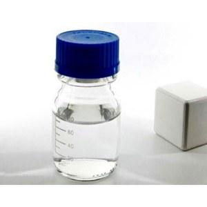 (Dimethyl sulfoxide)DMSO