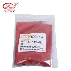 Acid red 3R CI acid red 18 CAS  2611-82-7