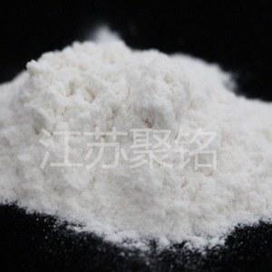 Hot selling 4,4'-Bis(diethylamino) benzophenone